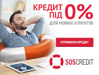sos credit 0 на первый кредит