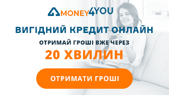money4you кредит онлайн